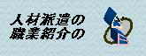 SnapCrab_NoName_2015-12-27_16-15-4_No-00