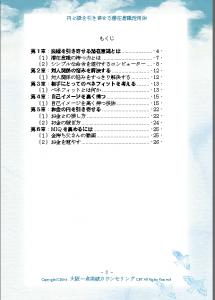 SnapCrab_NoName_2016-5-9_11-50-40_No-00
