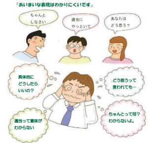 SnapCrab_NoName_2016-8-17_14-42-0_No-00