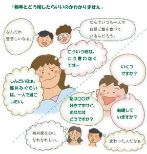 SnapCrab_NoName_2016-8-17_14-42-54_No-00