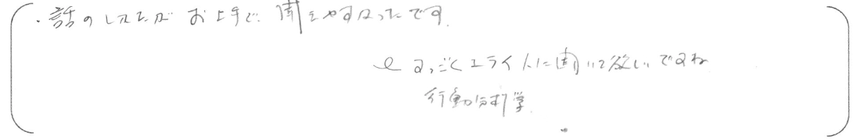 SnapCrab_NoName_2015-10-1_19-12-41_No-00