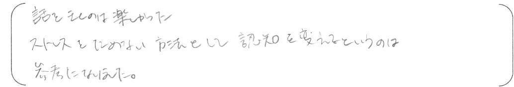 SnapCrab_NoName_2015-10-14_21-3-23_No-00