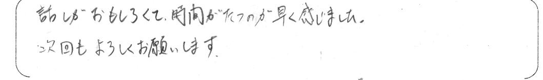 SnapCrab_NoName_2015-10-16_16-36-49_No-00