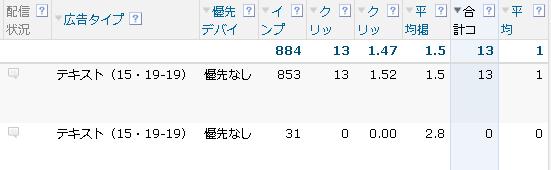 SnapCrab_NoName_2015-10-31_12-12-50_No-00
