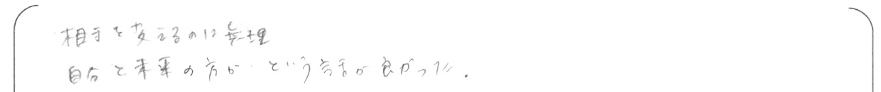 SnapCrab_NoName_2015-10-8_17-32-43_No-00