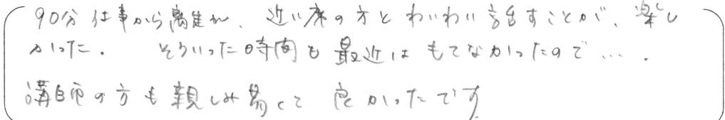 SnapCrab_NoName_2015-10-8_17-34-15_No-00