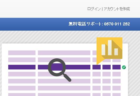 SnapCrab_NoName_2015-11-5_17-4-24_No-00