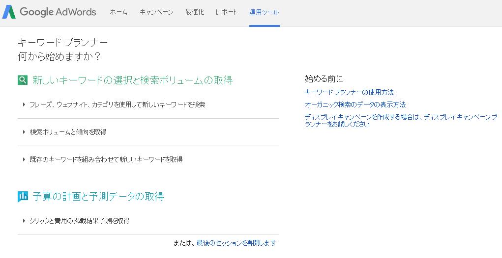 SnapCrab_NoName_2015-11-5_17-6-30_No-00