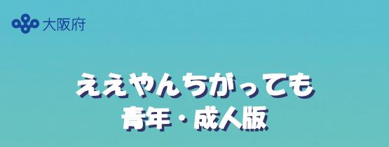 SnapCrab_NoName_2015-12-1_20-3-56_No-00