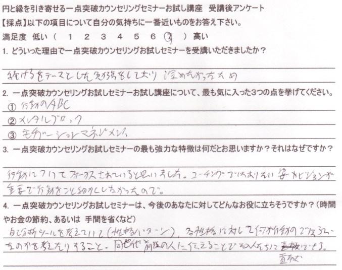 SnapCrab_NoName_2016-3-27_15-5-28_No-00