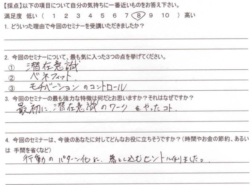 SnapCrab_NoName_2016-4-17_15-53-38_No-00