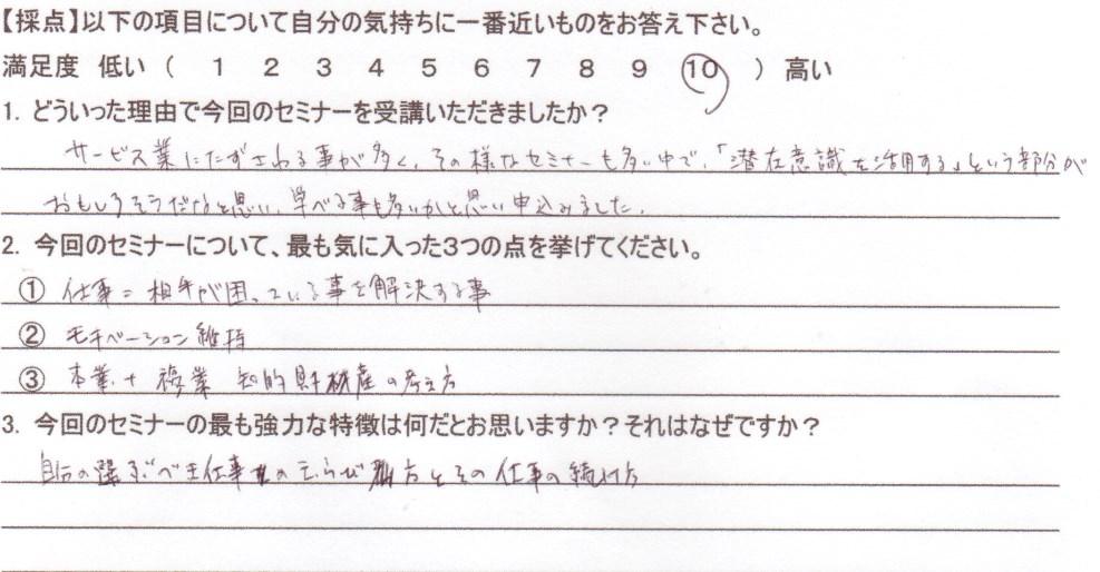 SnapCrab_NoName_2016-4-17_15-54-7_No-00