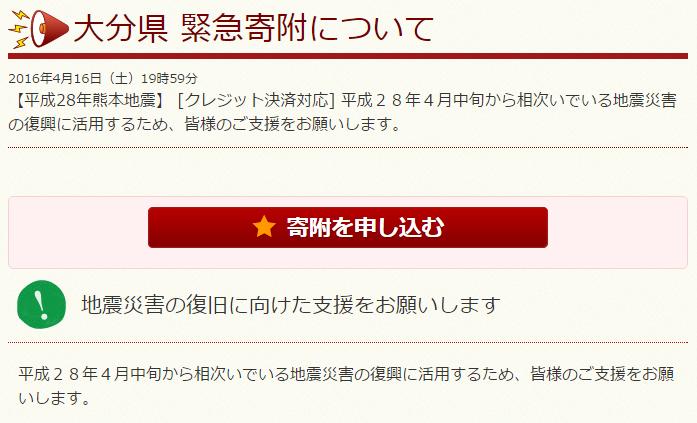 SnapCrab_NoName_2016-5-30_13-25-46_No-00
